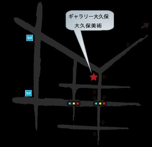 ギャラリー大久保/茶室/瑜 伽 庵アクセスマップ