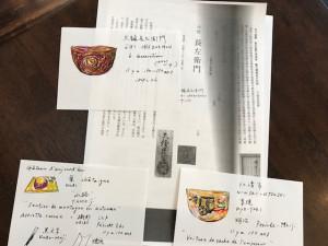 大樋長左衛門と京焼の御所車-仁清写し。