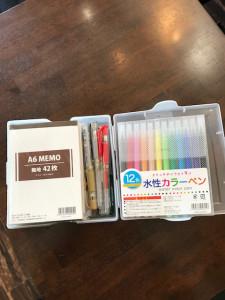 カラーペンはまだ使っていません。